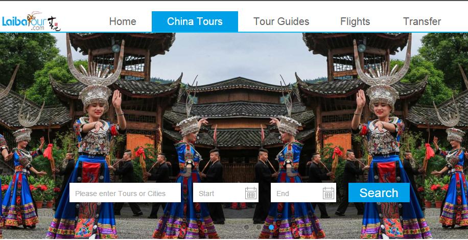 来吧旅行:牵手西安国旅 共谋入境旅游新发展