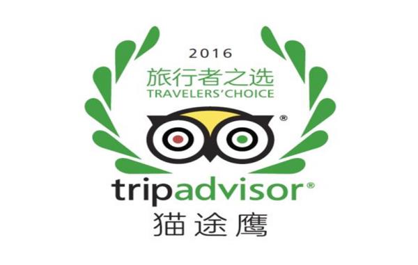 "TripAdvisor:""旅行者之选""正式落地中国"