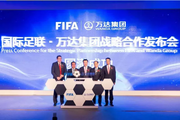 万达集团:大手笔再出手体育产业 签约FIFA