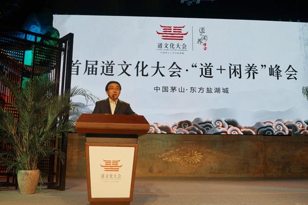 吴文学:把握大众旅游时代特征 发展新兴业态