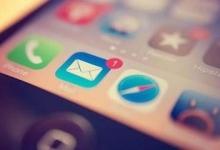 Webpower:2015中国邮件营销行业数据报告