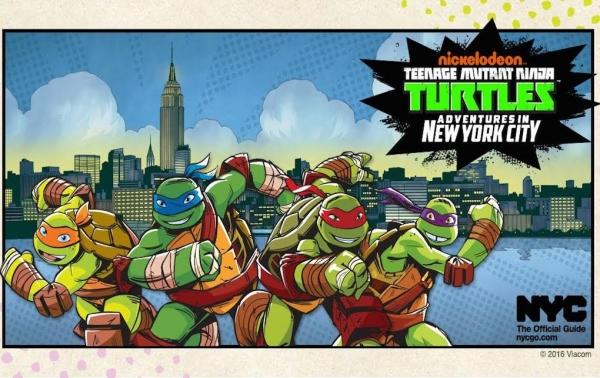 纽约旅游局:忍者神龟作形象大使宣传家庭旅游