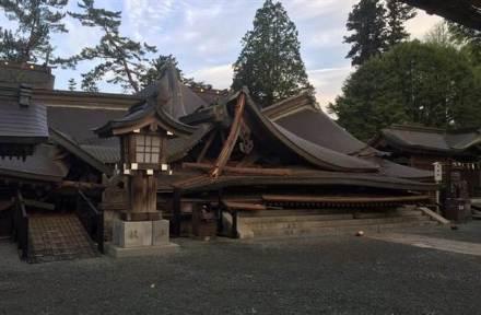 日本:连续地震火山爆发,被困中国团获救