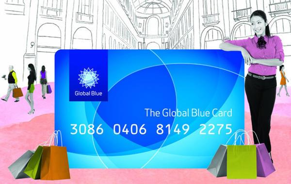 Global Blue:购物退税公司估值20亿欧元待售