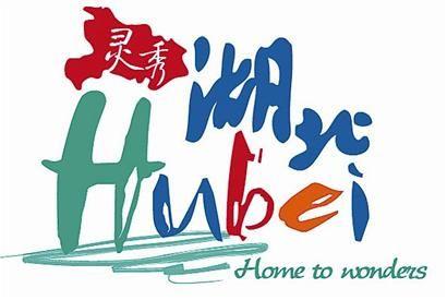 湖北:五市成立旅游委 加快管理体制改革步伐