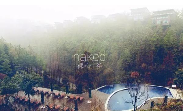 深度解读:中国野奢度假头牌项目——裸心谷