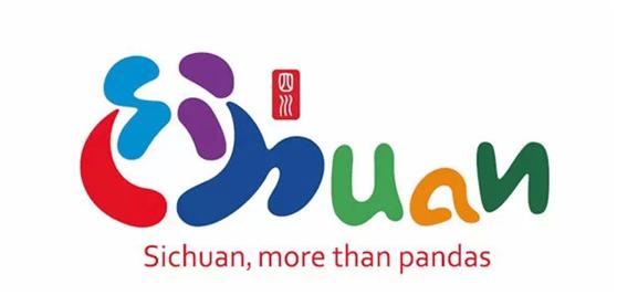 四川:前三季度旅游实现总收入7172.03亿元