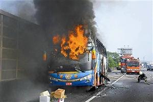台湾:旅游车意外频发,缘何输在公路交通?
