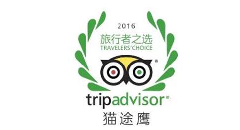 TripAdvisor:2016年旅行者之选全球最佳海岛