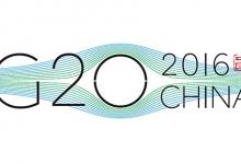 精选:第七届二十国集团旅游部长会议公报