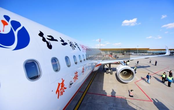 快讯:红土航空5月21日开航 去哪儿旗舰店上线