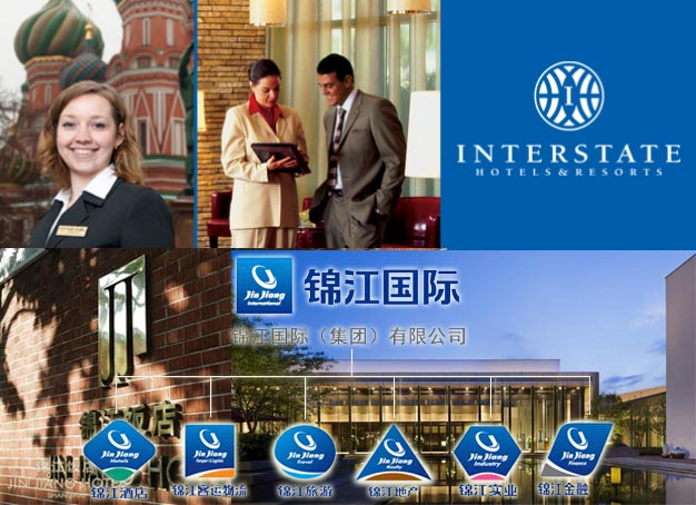 锦江酒店:转让州际完成交割 收回2.6亿美元
