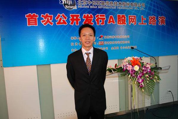 李仲初:武大学霸酒店业鏖战18年 资产365亿