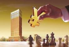 浙江省旅游投資集團:5年內帶動投資200億
