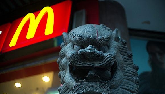 首旅:联手三胞集团 竞标麦当劳特许经营权