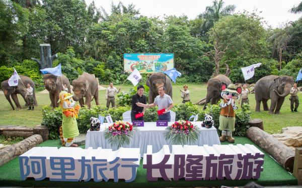 阿里旅行:与长隆集团达成战略合作未来景区