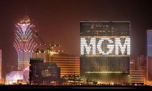 美高梅:斥70亿购Borgata赌场酒店50%股权