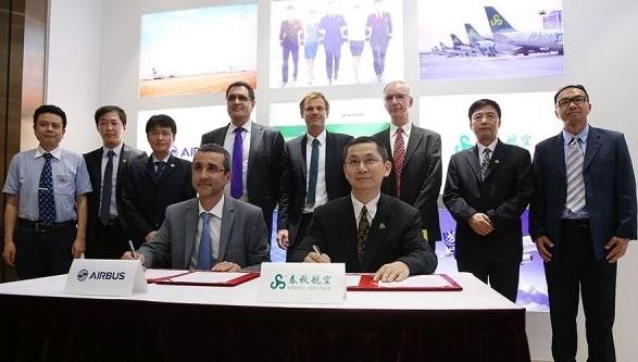 春秋航空:与空客签署飞机升级合同 优化客舱