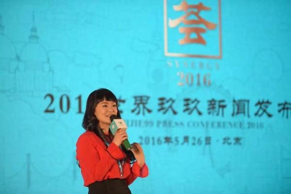 世界玖玖:冯娜出任CEO,李遇春就任董事长