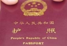 北京:外商投資旅行社在北京的出境業務將會放寬