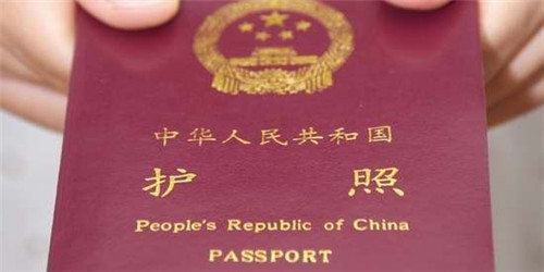 中国护照含金量再增:办签多重利好助力黄金周