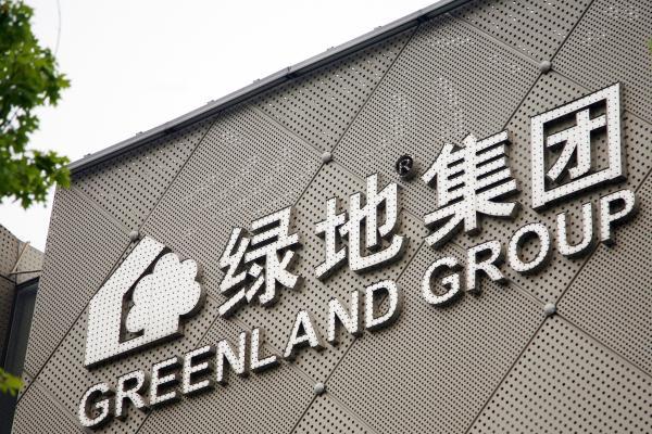 绿地:成立大基建、商贸、酒店旅游三大集团