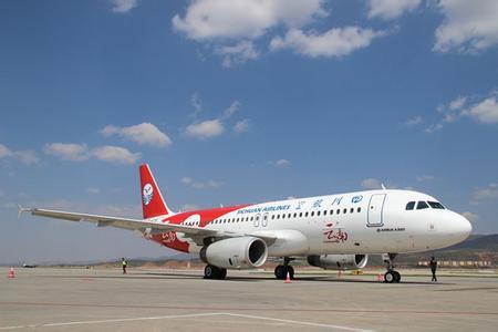 四川航空:签约购买空客15架A320 价值90亿