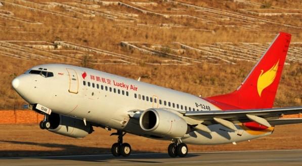 祥鹏航空:将开通国内首条低成本航空洲际航线