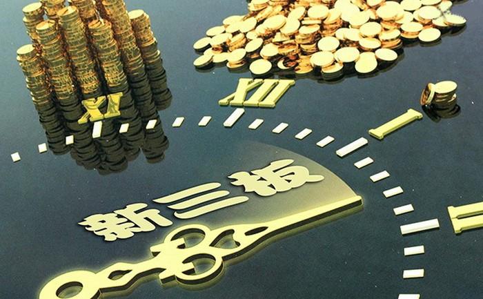 艳阳国旅:申请挂牌新三板 借力资本市场谋发展