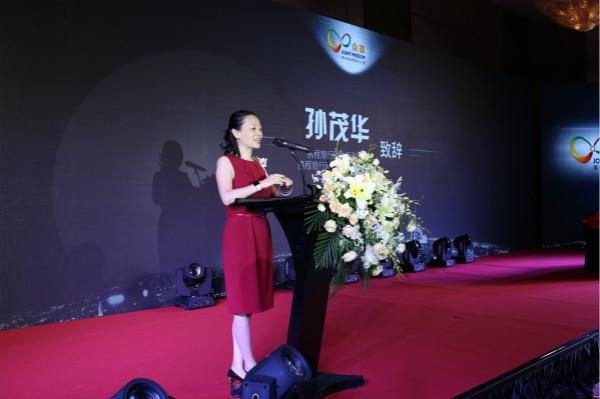 """众荟信息:新三板中国酒店 """"大数据第一股"""""""