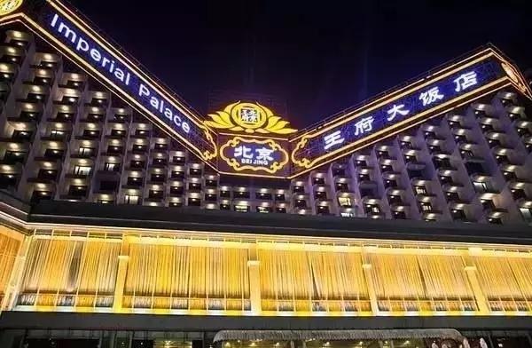澳门酒店房租趋升:料暑假旺季整体价格增5%