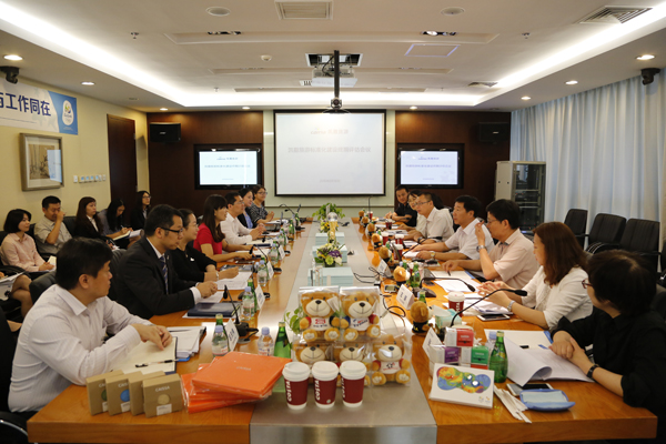 凯撒旅游:接受北京旅委标准化试点工作调研