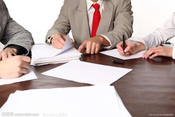 财政部:中央和国家机关会议费新标准出台