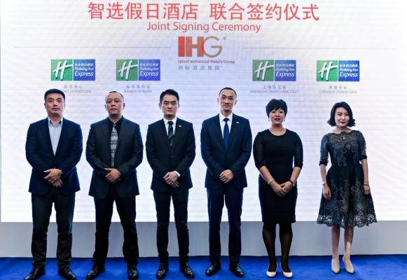 洲际酒店集团:加速中端品牌中国多元化进程