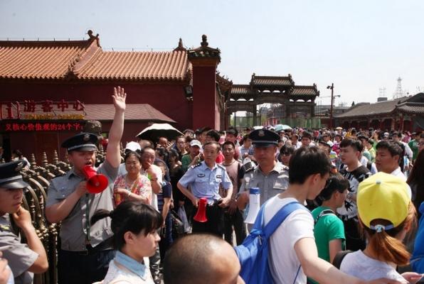 北京人大常委会:一日游必须提供电子行程单
