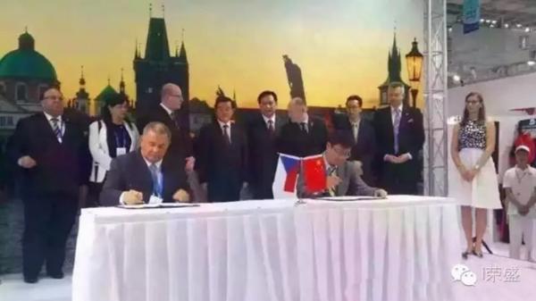 荣盛发展:首次出海 拟捷克打造度假疗养中心
