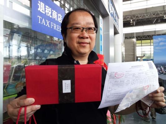 离境退税:增至14省份 海南效果为何不理想