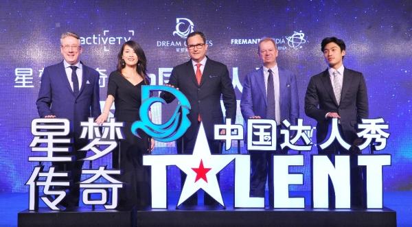星梦邮轮:云顶梦号引进首个海上中国达人秀