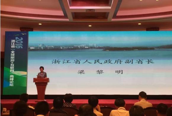 景域集团:20亿打造江南秘境国际旅游度假区