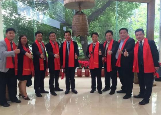 中青博联:新三板挂牌交易 发布全新品牌主张