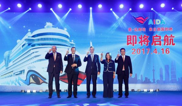 歌诗达:AIDA 爱-达邮轮正式登陆中国市场