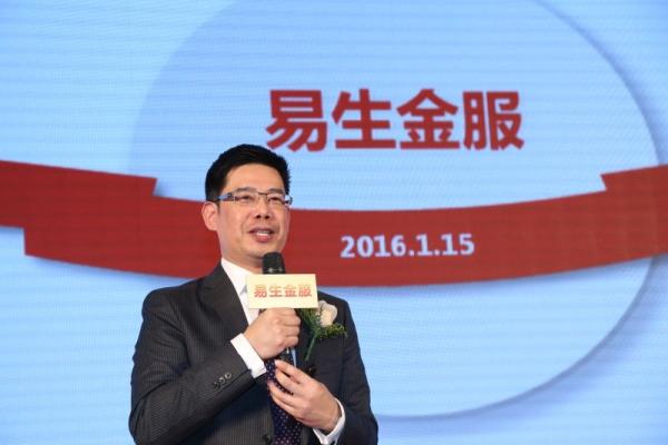 陈启彰: 旅游金融格局未定,尚未进入白热化