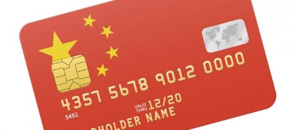 Worldpay:信用透支成中国旅行者消费标配