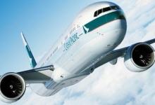 国泰航空:390亿港元资本重组 香港政府将入股