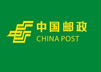 中国邮政:宣布战略投资滴滴 探索多层次合作