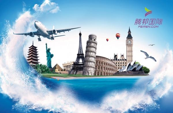 腾邦国际:拟收购九州风行 扩展出境游业务布局