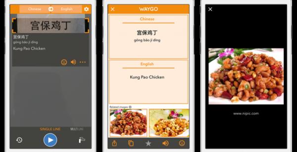 Waygo:食物图片识别翻译技术提升美食体验