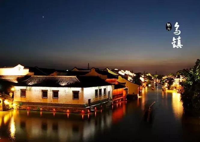 乌镇启示:文化才是中国旅游业的破题关键