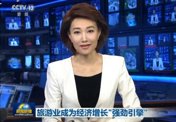 国家旅游局: 8·15新闻联播上透露了什么风向?