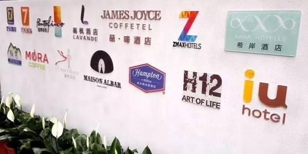 铂涛:从7天到拥有中国最多酒店品牌 布什么局